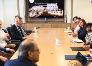 وفد مصر يصل واشنطن للمشاركة في اجتماعات صندوق النقد والبنك الدولي