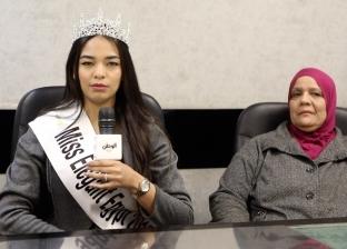 ملكات جمال Miss Elegant  يوجهن رسالة لأمهاتهن في عيدهن