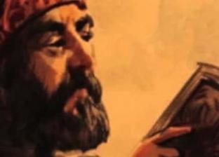"""""""الحرق وقطع الرأس"""".. قصة موت الحلاج بين الأدب والتاريخ الإسلامي"""
