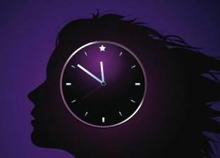 بعد إعلان الفائزين بجائزة نوبل للطب.. تعرف على الساعة البيولوجية