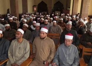 """""""محمد النبي الإنسان"""".. موضوع خطبة الجمعة المقبلة"""