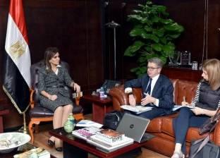 """""""نصر"""": برامج المؤسسات الدولية تضع في أولوياتها تلبية احتياجات المصريين"""