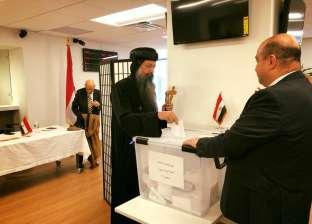 بالصور| أساقفة الكنيسة يشاركون في الانتخابات بالخارج