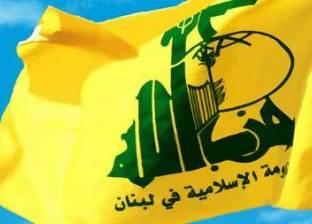 """""""الكتائب"""" اللبنانية تحذر """"حزب الله"""" من توريط البلاد في صراعات"""