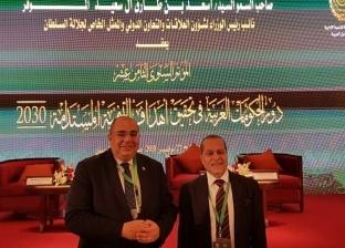 """رئيس جامعة مطروح يشارك بـ""""سلطنة عمان للتنمية"""" برعاية الجامعة العربية"""
