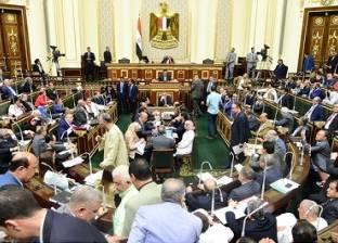 """البرلمان يستضيف ندوة """"حول الوضع العربي الراهن"""" الأسبوع المقبل"""