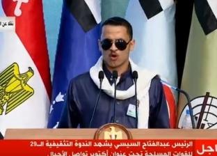 """أحد مصابي """"مكافحة الإرهاب"""" في سيناء: فخور بفقدان بصري دفاعا عن أرض مصر"""