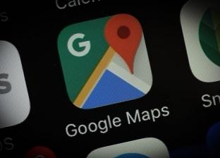 صورة غريبة تثير الخوف على خرائط Google: شبح لفتاة بنصف جسد