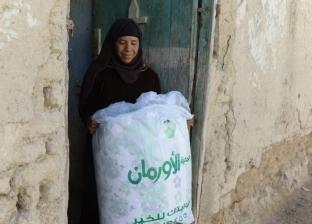 """""""أورمان المنوفية"""" توزع 3800 بطانية على الأسر الفقيرة"""