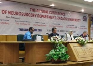 نائب رئيس جامعة الزقازيق تفتتح المؤتمر السنوي لقسم جراحة المخ والأعصاب
