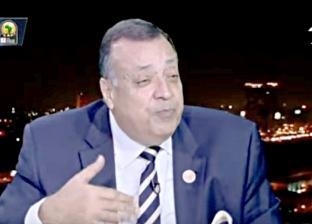 """جمعية""""مستثمري الغاز"""": مصر سددت 80% من ديونها للمستثمرين"""