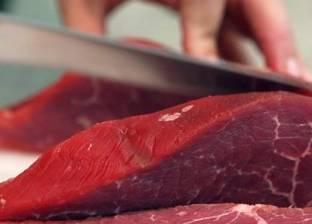 الأبقار تتغذى في مراعي طبيعية.. معلومات عن اللحوم المستوردة من أوغندا