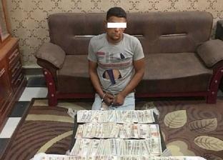 ضبط سائق اختلق واقعة سطو لسرقة أموال شركته في الغربية