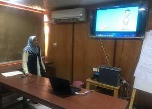 اختتام دورة تدريبية عن الجودة في مديرية الصحة ببني سويف