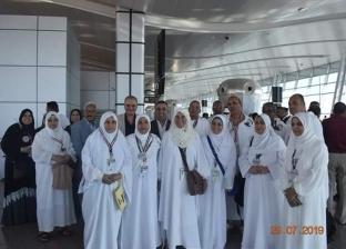 غدا.. تفويج  1006 حجاج إلى مكة من شمال وجنوب سيناء