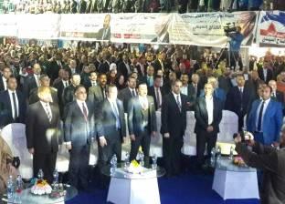 """انطلاق مؤتمر """"كلنا من أجل مصر"""" لتأييد ترشح الرئيس لفترة جديدة بالسويس"""