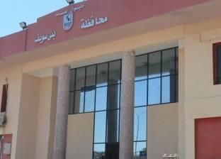 بريد الوطن| محافظة بنى سويف ترد على مشكلة الطفلة مريم