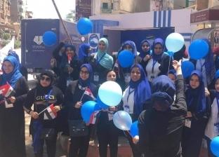 مسيرة بالبالونات الزرقاء لحث المواطنين على التصويت بالاستفتاء في سوهاج