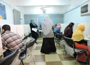 525 معلما يبدأون اختبارات مسابقة العقود المؤقتة في أسيوط