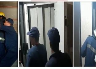 """""""الحماية المدنية"""" تنقذ مواطنا تعطل به مصعد بأحد العقارات"""