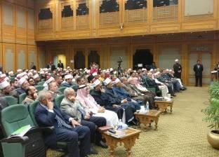 """انطلاق فعاليات اليوم الثاني من """"أصول الدين"""" بحضور كبار علماء الأزهر"""