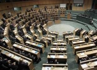 البرلمان التونسي يفشل في انتخاب أعضاء المحكمة الدستورية