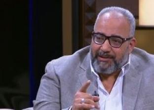 """بيومي فؤاد يوضح حقيقة سخريته من جماهير الزمالك: """"الموضوع ده أذيني جدا"""""""