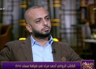 """أحمد مراد ينفي تعاطي المخدرات لتأليف أعماله الأدبية: """"مبشربش سجاير"""""""