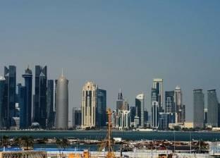 """وكالة أنباء البحرين: قطر تستغل ملف التجنيس لتنفيذ """"أجندات تخريبية"""""""