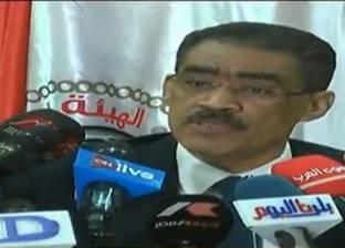 """""""العامة للاستعلامات"""": إنشاء لجنة لمتابعة قضايا حقوق الإنسان في مصر"""