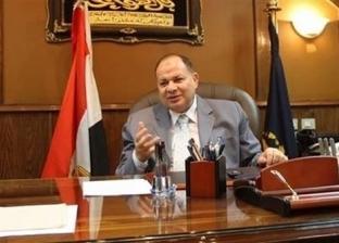 محافظ الفيوم يحيل 10 مخالفات بسبب التعدي على أراضي أملاك دولة للنيابة