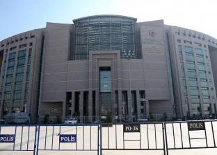 """""""الدستورية التركية"""" ترفض طعن متهم في محاولة الإطاحة بالحكومة"""