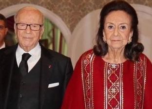 عاجل.. وفاة أرملة الرئيس التونسي الراحل صبيحة يوم انتخابات الرئاسة