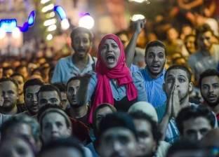 """مباراة مصر وروسيا من """"وسط البلد"""""""