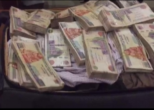 السلطات الأمنية تحبط محاولة تهريب مبالغ مالية بصحبة راكب مصري