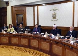 هل ألغت الحكومة «مجانية التعليم»؟.. بيان هام من «رئاسة الوزراء»