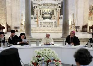 بدء اجتماع بابا الفاتيكان مع رؤساء كنائس الشرق لبحث أوضاع المسيحيين