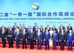 """رغم محاولات نسف المشروع.. الصين وباكستان تدافعان عن """"الممر الاقتصادي"""""""