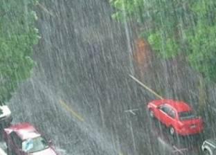 الأرصاد للمواطنين: لا تقلقوا من الأمطار الرعدية واستمتعوا بالخريف