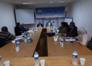 """""""المنظمة العربية"""" تجتمع لمناقشة خطة المعهد العربي لحقوق الإنسان"""