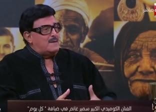 """عملان لـ""""سمير غانم""""ضمن أهم 100 فيلم في تاريخ السينما المصرية"""