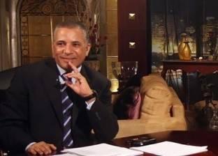 """الليلة.. أحمد موسي يكشف الجزء الثانى من تسريبات البرداعي في """"على مسئوليتي"""""""