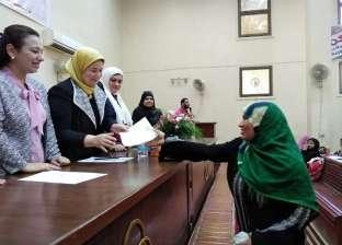 قومي المرأة بأسيوط يسلم 123 شهادة أمان للمرأة المعيلة