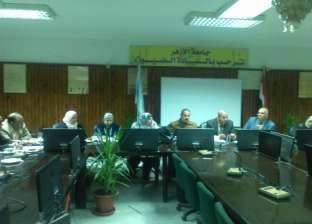 رئيس جامعة الأزهر: تعديل اللائحة وزيادة مكافأة نهاية الخدمة للعاملين