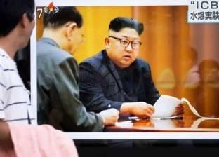 """كوريا الشمالية تحذر ترامب: تلك الكلمات """"ممنوعة"""" عند لقاء كيم جونج أون"""