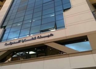 «قضايا الدولة» تنعش الخزانة العامة بـ162 مليون جنيه