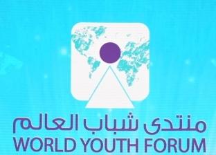 """لما جبريل وأمل لحام وعلا شوشة.. مذيعات يشاركن في إدارة """"شباب العالم"""""""