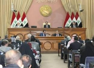 """كتلة الحزب الديمقراطي الكردستاني تعود لجلسات """"مجلس النواب"""" العراقي"""