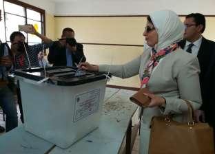 وزيرة الصحة: ابني الأصغر مجند يحمي لجنة انتخابية
