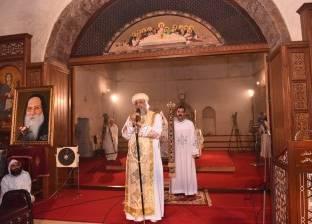 """صور  البابا بـ""""أربعين"""" إبيفانيوس: مقتله هز الكنيسة ونعتبره جرس إنذار"""